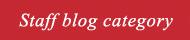 staff blog List