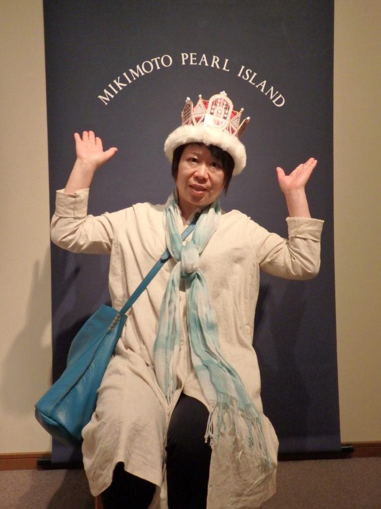 研修旅行 王冠1